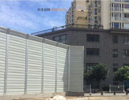 滁州学校声屏障-- 科亚滁州声屏障生产厂家