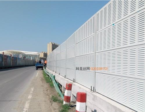 扬州铝板吸音墙-- 科亚扬州声屏障生产厂家