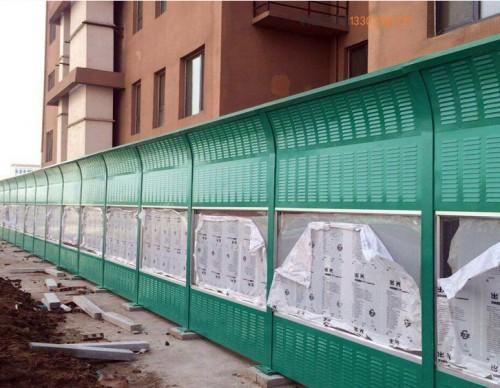 黑河学校隔音屏障-- 科亚黑河声屏障生产厂家
