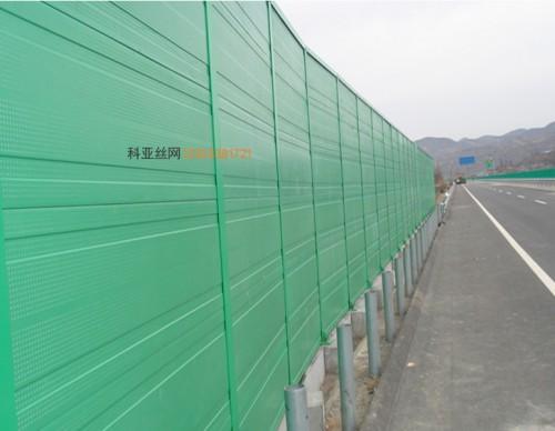 宿州公路隔声屏障-- 科亚宿州声屏障生产厂家