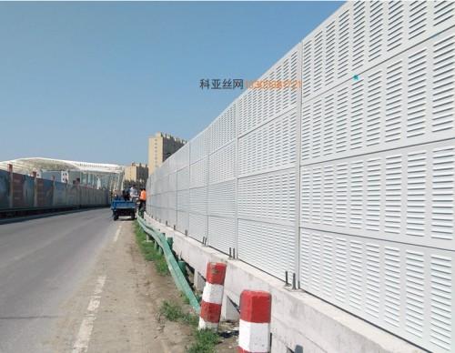 南京学校隔音板-- 科亚南京声屏障生产厂家