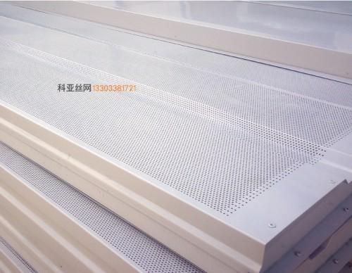 鸡西铝板吸音隔音板-- 科亚鸡西声屏障生产厂家