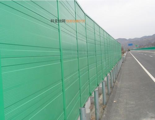 温州公路隔音冲孔板-- 科亚温州声屏障生产厂家