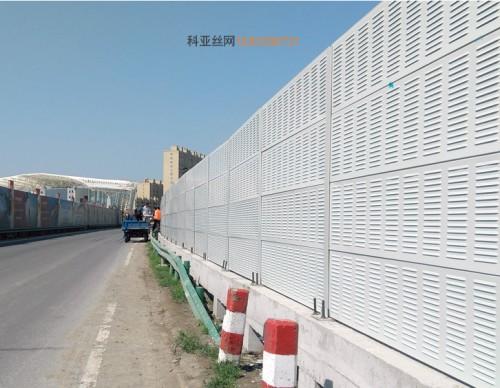 湖州铝板吸音屏障-- 科亚湖州声屏障生产厂家