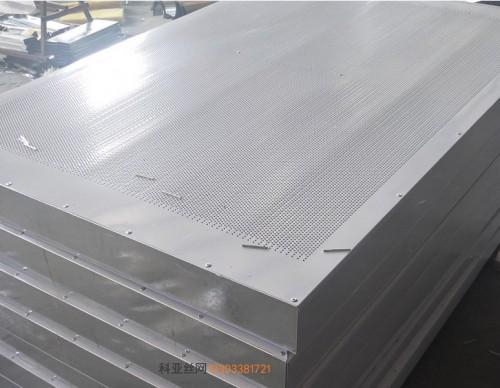 芜湖铝板隔声降噪-- 科亚芜湖声屏障生产厂家