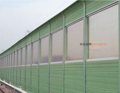 绥化公路隔音屏-- 科亚绥化声屏障生产厂家
