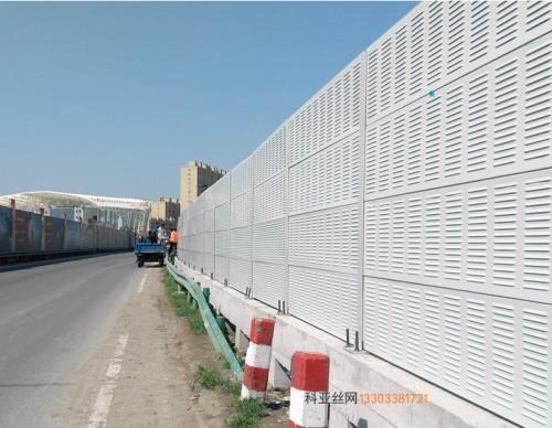 绥化铝板声屏障-- 科亚绥化声屏障生产厂家