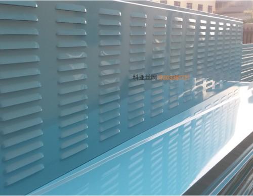 潍坊学校隔音冲孔板-- 科亚潍坊声屏障生产厂家