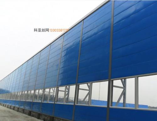 武汉工地降噪声屏障-- 科亚武汉声屏障生产厂家