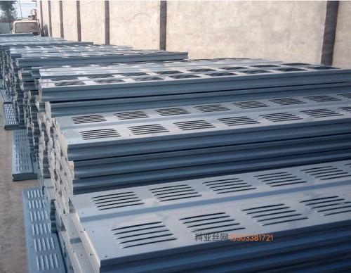 信阳镀锌降噪声屏障-- 科亚信阳声屏障生产厂家