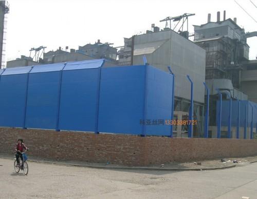 宜昌工地隔音冲孔板-- 科亚宜昌声屏障生产厂家