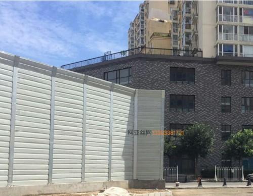 安陽學校吸音屏障-- 科亞安陽聲屏障生產廠家