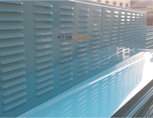 荊門鋁板隔音材料-- 科亞荊門聲屏障生產廠家