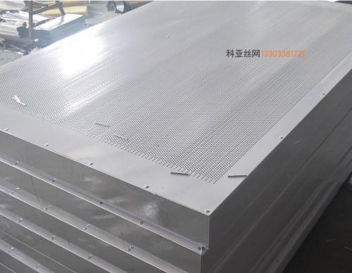 汕頭鋁板吸音隔音板