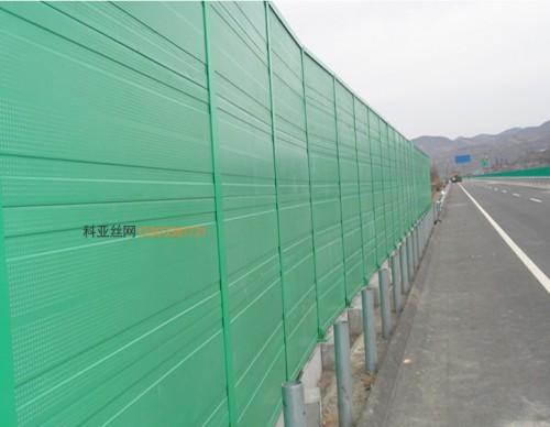 黃石公路隔聲屏障-- 科亞黃石聲屏障生產廠家