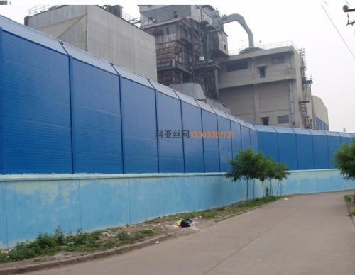 北海工廠隔音墻-- 科亞北海聲屏障生產廠家