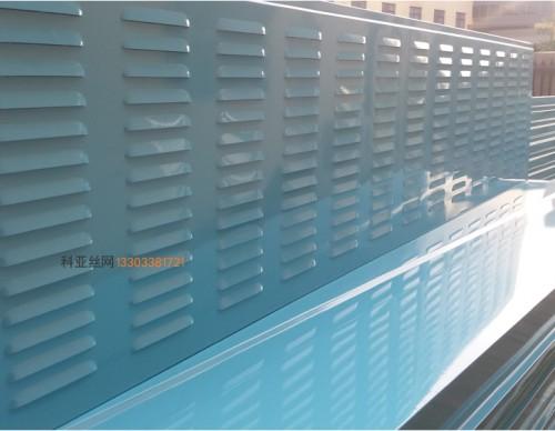 銅仁學校隔音沖孔板-- 科亞銅仁聲屏障生產廠家