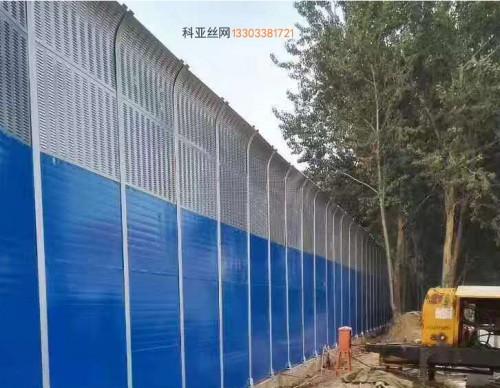南充学校吸音墙-- 科亚南充声屏障生产厂家