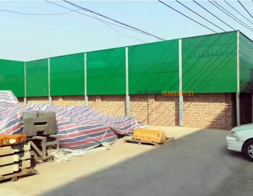广安厂区隔音冲孔板-- 科亚广安声屏障生产厂家