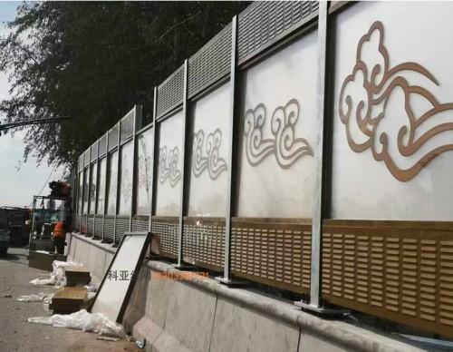 西宁公路吸音屏障-- 科亚西宁声屏障生产厂家