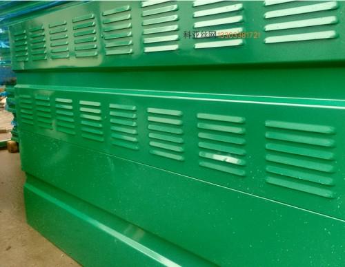 西宁铝板吸音墙-- 科亚西宁声屏障生产厂家
