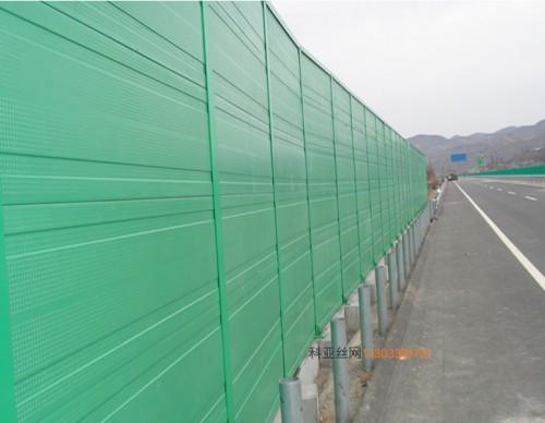 西宁公路声屏障-- 科亚西宁声屏障生产厂家