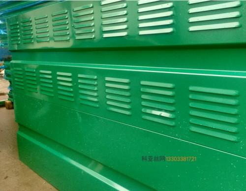 陇南镀锌吸音墙-- 科亚陇南声屏障生产厂家