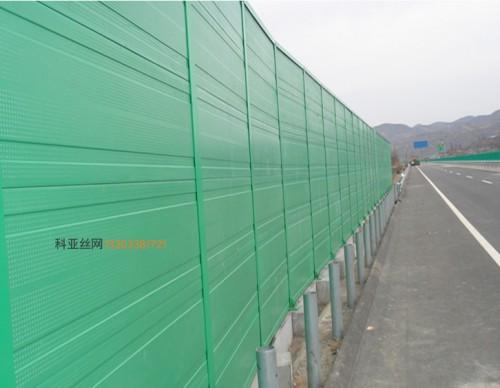 陇南公路消声板-- 科亚陇南声屏障生产厂家