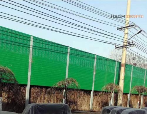 陇南工地隔音屏-- 科亚陇南声屏障生产厂家