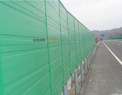 陇南公路隔音屏障-- 科亚陇南声屏障生产厂家