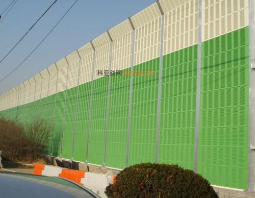 西宁工厂隔音墙-- 科亚西宁声屏障生产厂家