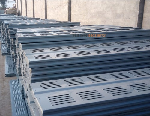 陇南铝板隔声墙-- 科亚陇南声屏障生产厂家