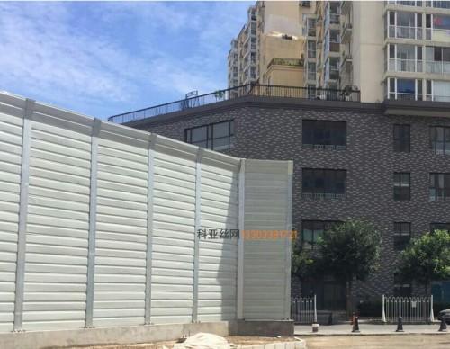 西宁学校隔声屏障-- 科亚西宁声屏障生产厂家