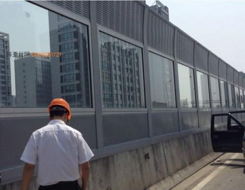 西宁公路隔音墙-- 科亚西宁声屏障生产厂家