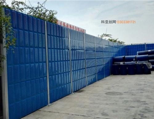 西宁工厂隔声降噪-- 科亚西宁声屏障生产厂家
