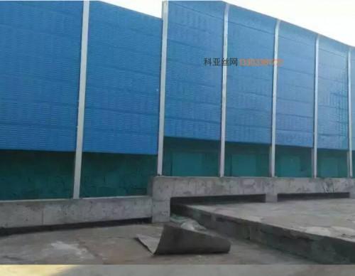 庆阳化工厂隔音墙