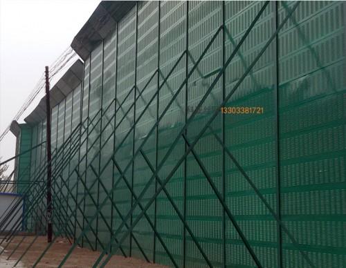 酒泉化工厂隔音墙