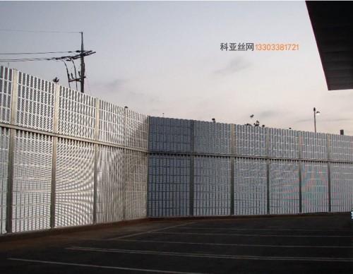 白银化肥厂吸音墙