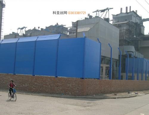 金昌化工厂隔音冲孔板